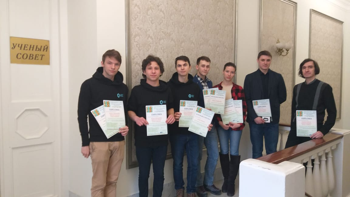 Winners from Bauman Moscow State Technical University (Russia)